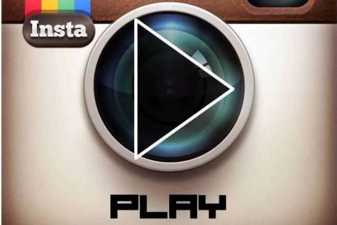 сделаю рекламный ролик Instagram 1 - kwork.ru