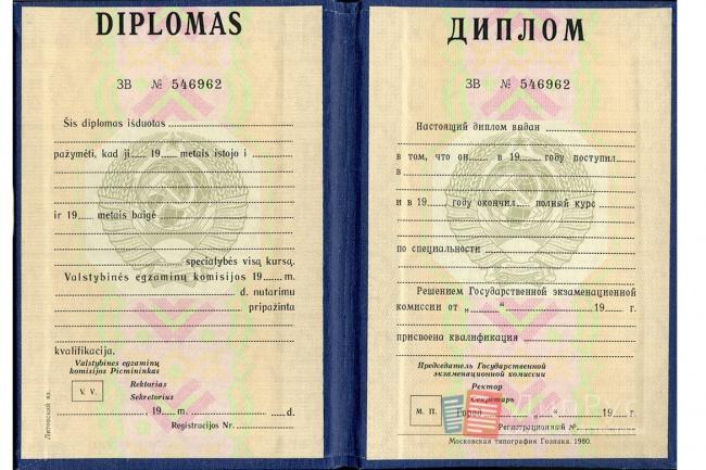 обработаю документы 1 - kwork.ru