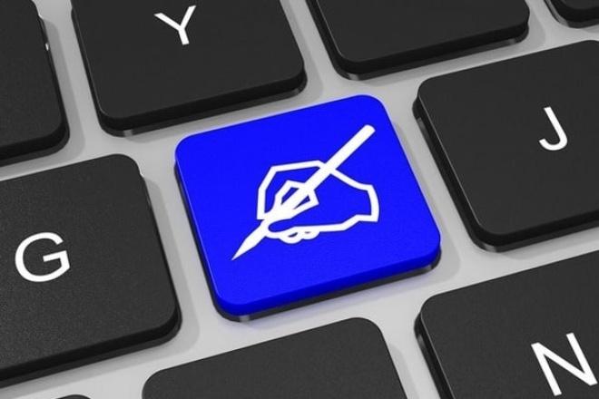 помогу получить электронный ключ 1 - kwork.ru