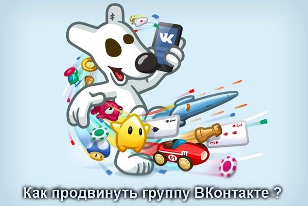 260 участников + подарок 1 - kwork.ru