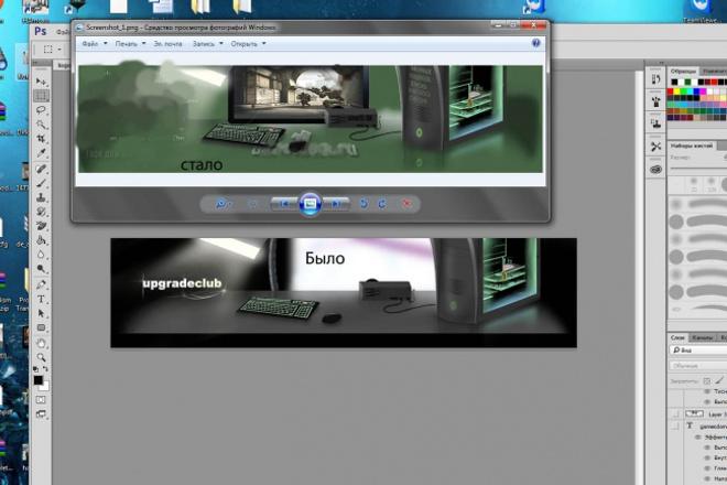 переделаю, доделаю, смиксую картинку, логотип и тд 1 - kwork.ru