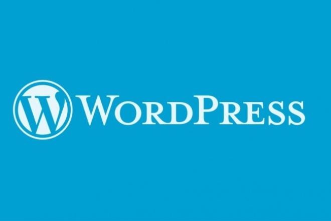 Сделаю сайт на WordPressСайт под ключ<br>В рамках этого кворка я сделаю сайт на вордпресс (wp) из готового шаблона. Это может быть блог, информационный сайт или же простая визитка. Сделаю все основные настройки темы и установлю необходимые плагины.<br>