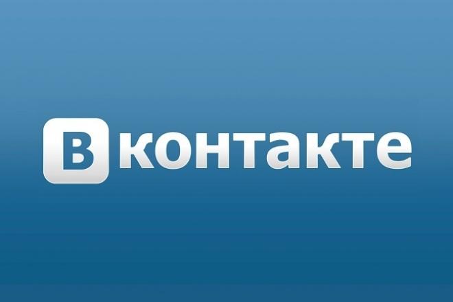 зделаю 500 подписчиков вконтакте 1 - kwork.ru