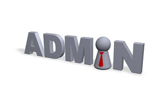Администратор/модератор сайтаАдминистраторы и модераторы<br>буду вашим администратором/модератором на сайте в течение 5 дней, добавлю материалы на сайт, ответы на письма и комментарии<br>