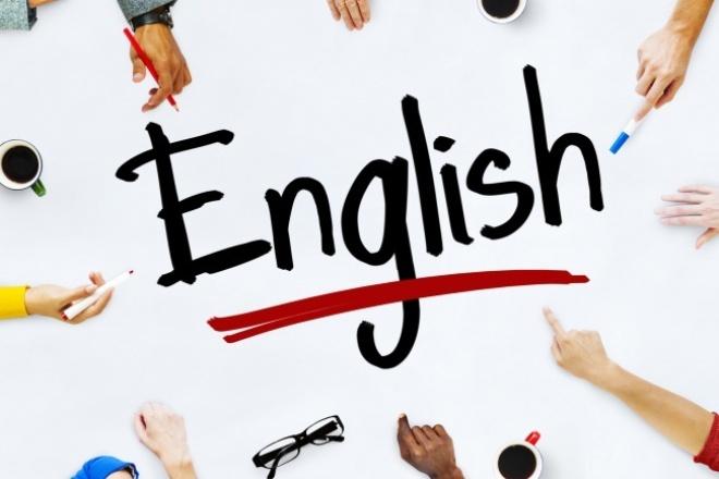 Переведу текст на английскийПереводы<br>Переведу текст любой тематики и любого формата с английского на русский или с русского на английский.<br>