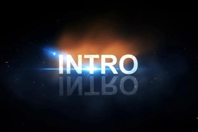 Сделаю интро для канала ЮтубИнтро и анимация логотипа<br>Сделаю интро для вашего канала !!! по желанию размер или шрифт текста можете выбрать сами .<br>