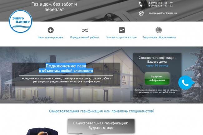 Настрою яндекс директКонтекстная реклама<br>Настройка контекстной рекламы Яндекс Директ быстро, качественно выделение компаний по городам,обращайтесь.<br>