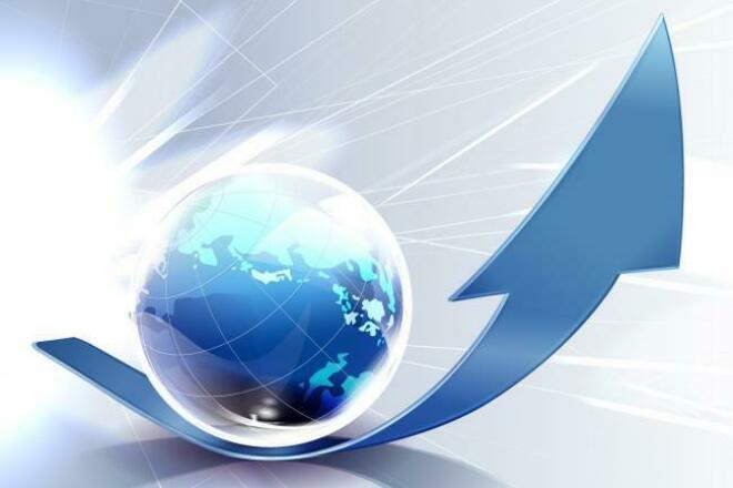 Комплексное продвижение сайтаКомплексное продвижение<br>Проведу первоначальный анализ сайта и дам подробную консультацию по продвижению. Напишу всё по пунктикам в текстовый документ.<br>