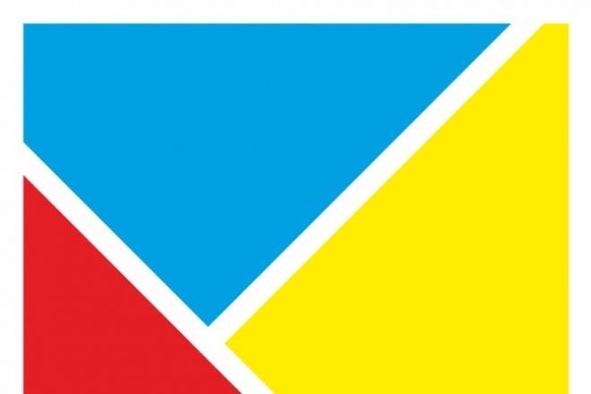 Создам логотип в вектореЛоготипы<br>Разработаю 3 варианта логотипа в векторе. Стильные логотипы: современные и винтажные стили. Отрисовка по вашему эскизу или с растра.<br>