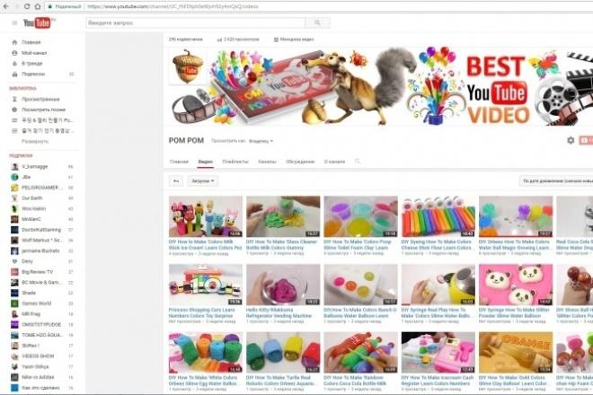 Сделаю оформление вашего канала на YouTube и Google+Дизайн групп в соцсетях<br>Сделаю оформление вашего канала на YouTube и Google+. Красочное оформление канала сделает его ярким, привлекательным, узнаваемым и более интересным для посетителей и подписчиков.<br>