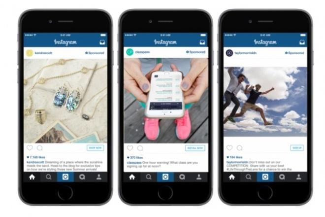 Аудит вашего Instagram-аккаунтаПродвижение в социальных сетях<br>Если грамотно использовать insatgram- аккаунты, то в несколько раз можно увеличить посещаемость страницы и увеличить продажи. Но часто люди даже не задумываются о качестве оформления своих аккаунтов и ведении постов. Я сделаю аудит вашего аккаунта и расскажу, как лучше оформить страницу, грамотно и красиво вести посты.<br>