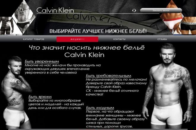 Сайт на конструкторе 1 - kwork.ru