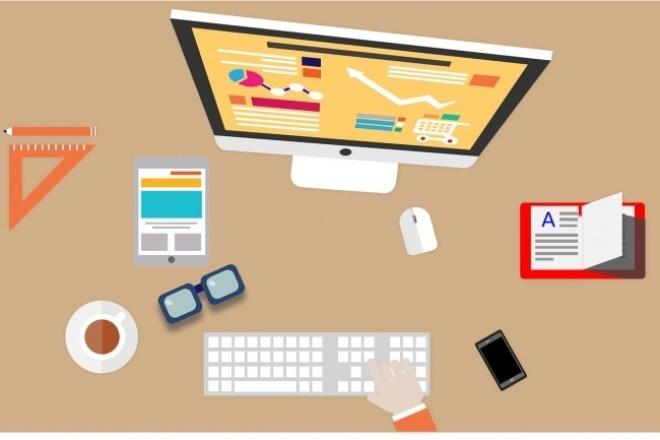 Создам сайт любой сложности 1 - kwork.ru