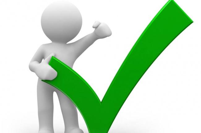Выполню рутинные дела, стану Вашим личным помощником, работа в ExcelПерсональный помощник<br>Сделаю за вас рутинную работу. У Вас много дел? Надо, но не решаетесь? Нет времени? Помните о том, что отбирает силы? Вызывает желание не делать? За Вас сделаю я, начните делегировать задачи прямо сейчас! Выполню Ваше поручение онлайн, делегируйте рутинные задания. Помогу Вам с: - вашей электронной почтой; - поиском информации; - работой в Word и Excel; - заполнением анкет и заявок и прочей рутиной. А также другие рабочие дела.<br>