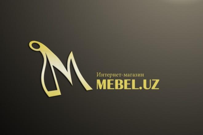 сделаю дизайн логотипа 3 - kwork.ru