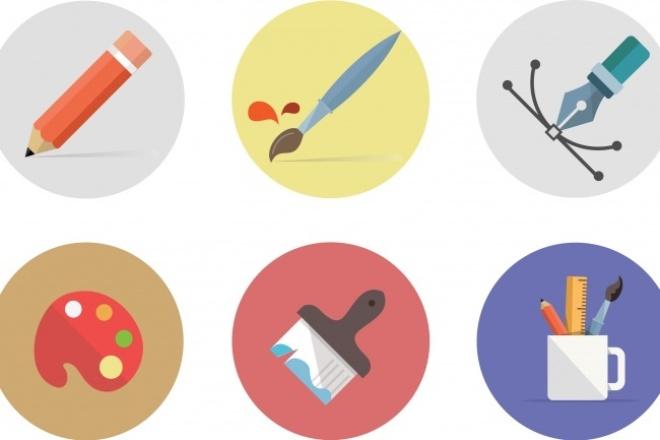 Нарисую 6 иконок 1 - kwork.ru