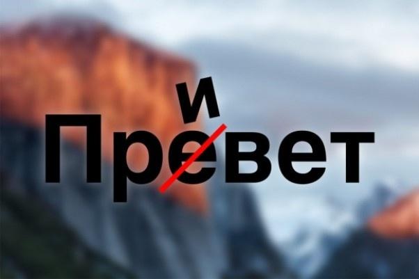 Корректура текстов любой сложности и направленности на русском языке 1 - kwork.ru