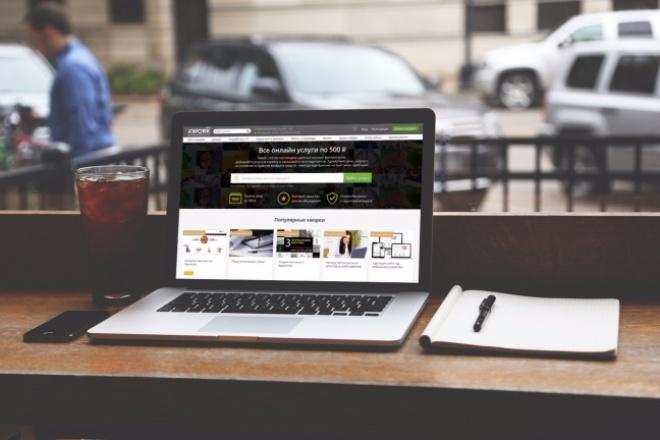 Сделаю мокап (mock-up) макет вашего сайта, приложения, документа 4 - kwork.ru