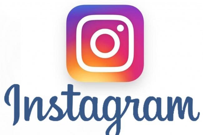 Программа автоматизации в InstagramТрафик<br>Доброго времени суток представляю вашему внимаю программу для рассылки Instagram, которая может автоматизировать ваши действия с вашими клиентами. Что она может, может всё что может человек в instagram. Есть многопоток.<br>