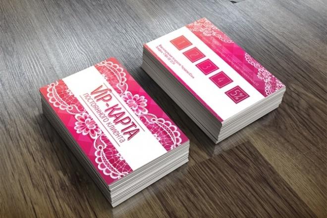 дизайн одной визитки 1 - kwork.ru