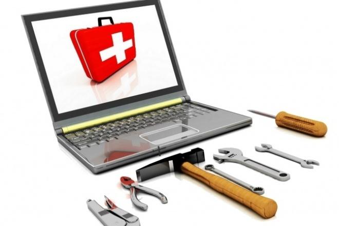 Настрою ваш ноутбукАдминистрирование и настройка<br>Уничтожу вирусы, удалю ненужные программы, настрою быстродействие, установлю полезный софт, научу правильно пользоваться компьютером!<br>
