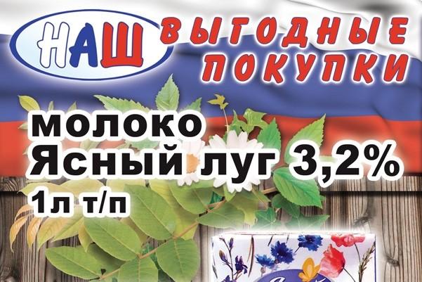 Макеты плакатов, стендов 1 - kwork.ru