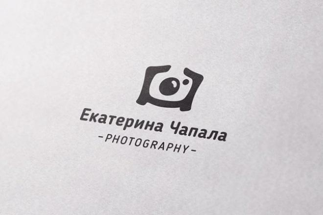 Разработаю 3 варианта логотипа 2 - kwork.ru
