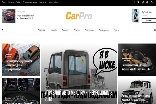 Автонаполняемый сайт авто тематики на WordPress 34 - kwork.ru