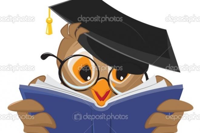 Напишу работу по юридическим дисциплинам и менеджментуРепетиторы<br>напишу курсовые работы по юридической специализации,истории и менеджменту грамотно и качественно, с высокой оригинальностью. имеется большой опыт. каждая глава курсовой работы составляет 500 р.<br>