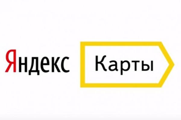 Установлю Яндекс карту  на сайт 1 - kwork.ru