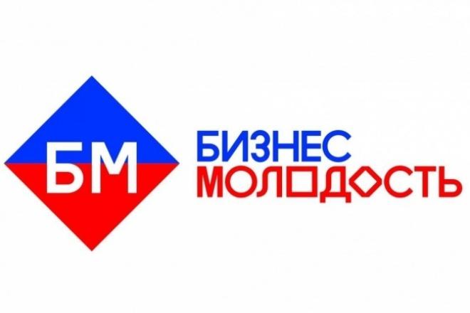 Бизнес-молодость: реальный вконтакте 1 - kwork.ru