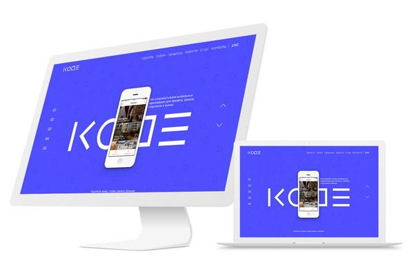 Сделаю дизайн вашего сайта 1 - kwork.ru
