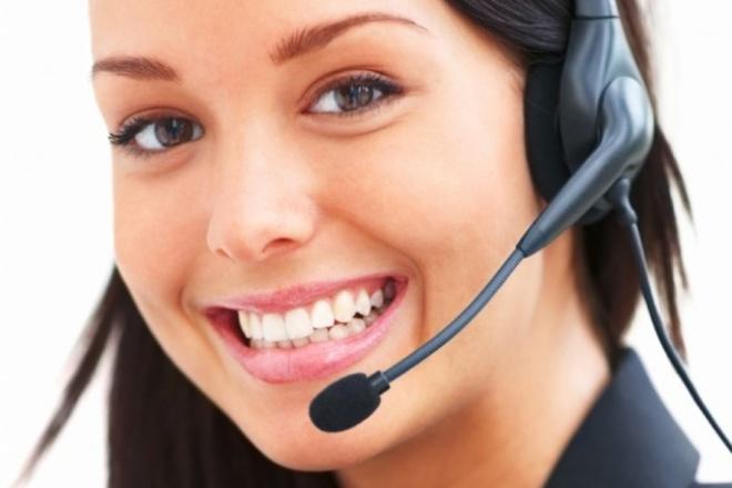 Стану онлайн консультантом на сайтеАдминистраторы и модераторы<br>За 500 руб. 1 день побуду консультантом вашего сайта или бизнес-проекта. Помогу пользователям в освоении и удержу активность и возможно подниму ваш доход. Работаю на дому<br>
