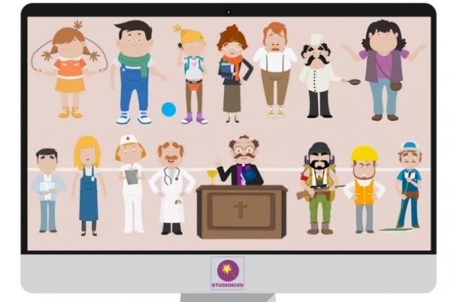 15 анимированных персонажей для создания роликов и не только в GIF 1 - kwork.ru