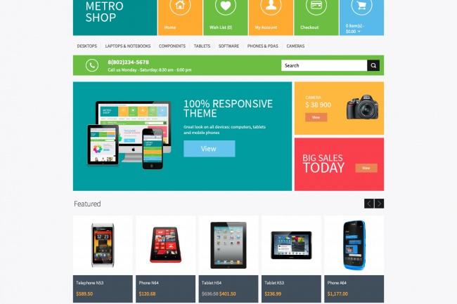 Установлю интернет-магазин + шаблон, а также настрою 1 - kwork.ru