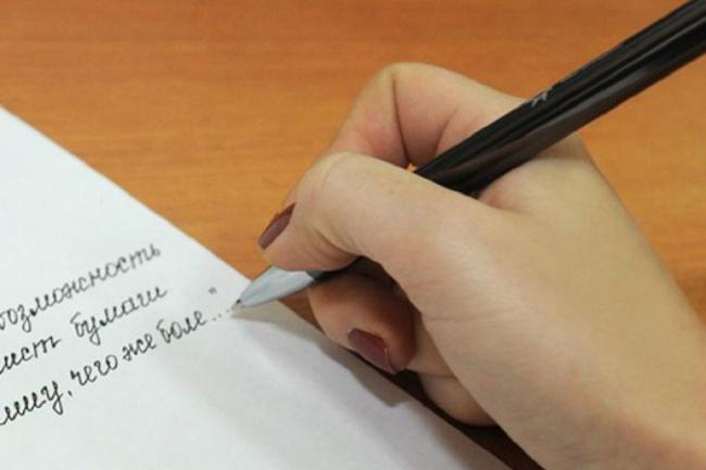 Напишу оргинальное сочинение и эссе по русскому языку и литературеРепетиторы<br>Напишу сочинение по литературному произведению или на свободную тему, абсолютно оригинальное. Приведу цитаты, подберу эпиграф, прокомментирую выразительные средства.<br>