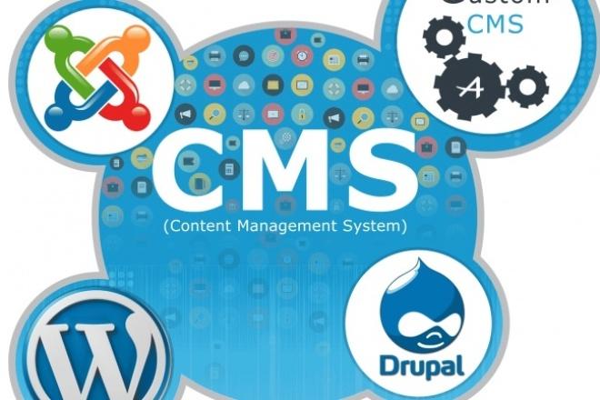 Установлю любую систему управления сайтомАдминистрирование и настройка<br>Установлю любую существующую CMS на ваш хостинг. Если вы не определились с CMS, то посоветую систему, которая будет полностью покрывать ваши потребности. Если вы не определились с хостингом (местом где будет размещен ваш сайт), то я помогу выбрать хостинг провайдера по вашим возможностям, так же помогу зарегистрировать домен если вы его еще не имеете.<br>