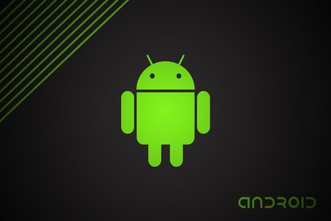 Создание приложений под Андроид - простые программы 1 - kwork.ru