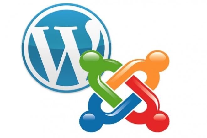 Решу проблему на сайте Wordpress, JoomlaДоработка сайтов<br>исправление ошибок доработка функционала изменение внешнего вида сайта обновление или настройка Wordpress, Joomla другие задачи, после обсуждения.<br>
