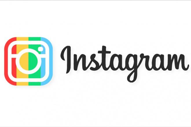 +3000 подписчиков на ваш аккаунт InstagramПродвижение в социальных сетях<br>Накручу 3000 подписчиков на Ваш аккаунт в Instagram! Логин и пароль от аккаунта не требуется! Полностью отсутствует возможность бана аккаунта! Подписчики могут добровольно отписаться от аккаунта, но процент таких людей не превышает 5-10% от общего количества вступивших! Оперативная работа! За постоянное сотрудничество дополнительные бонусы!<br>