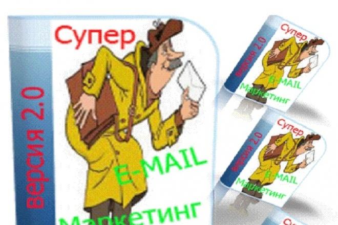 нарисую коробку для вашего товара 1 - kwork.ru