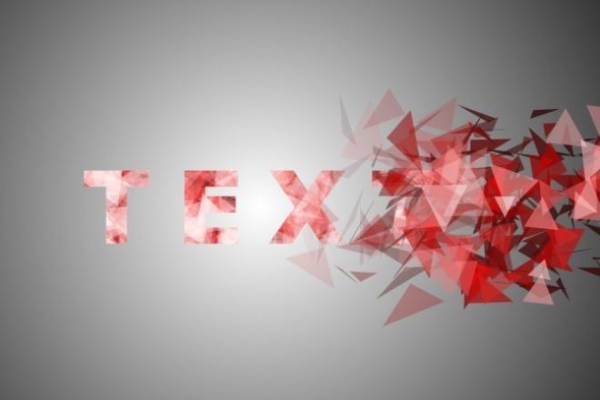 Наберу текст из любого формата в электронный видНабор текста<br>В этот кворк входит набор текста из любых форматов(картинка,фото,скан,рукописный(при условий хорошего почерка))<br>
