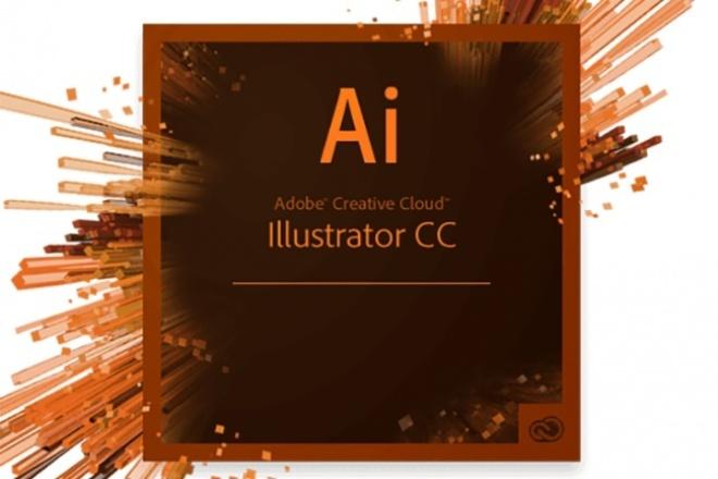 Подготовлю ai, eps или psd файлы для анимацииИнтро и анимация логотипа<br>Для анимации логотипа, или персонажа, нужны файлы фотошопа (psd), или иллюстратора (ai). Дизайнерская группировка слоёв, для этого не годится и не все аниматоры, умеют это делать. Дизайнеры и художники, в силу своей специфики, вообще не понимают о чём речь... Если у Вас возникли подобные вопросы, я помогу сгруппировать слои правильно, в зависимости от требуемой задачи.<br>