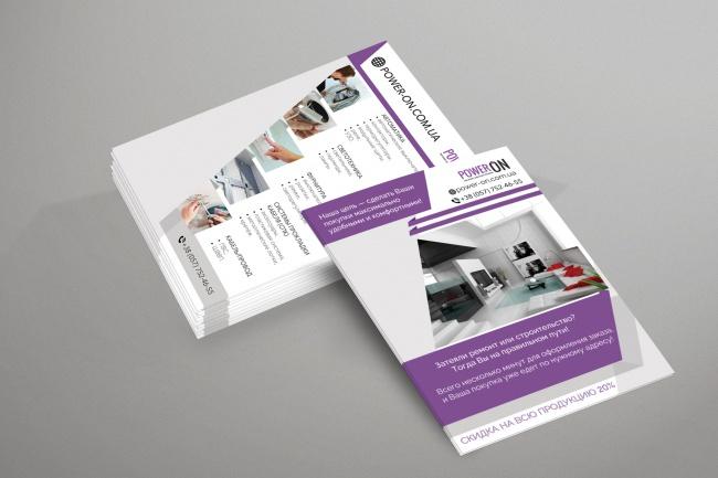 Листовка,брошюраЛистовки и брошюры<br>Качественно и быстро создам продающий дизайн-макет листовки или брошюры Стиль, качество и своевременность - гарантирую! Доведу работу до идеала!). Умею слушать заказчика. ЖДУ ваших заказов!<br>
