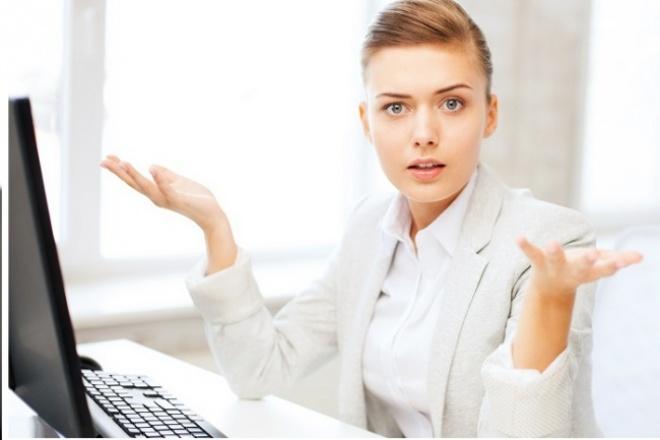 Форматирование, редактирование текстаРедактирование и корректура<br>У Вас есть готовый текст, но отступы и шрифты живут в нем своей жизнью? Готова помочь Вам в решении этого вопроса - приведу текст в порядок, отформатирую во Вашему желанию: шрифты, отступы и т.д.<br>