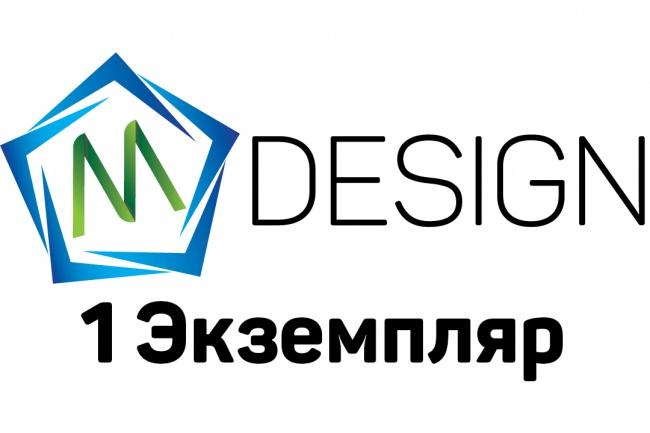 Разработаю стильный логотип в 3 вариантах 1 - kwork.ru