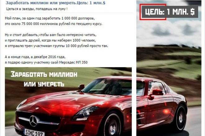 Сделаю оформление группы 2 - kwork.ru