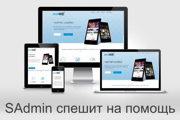 Корректировки дизайна сайта 1 - kwork.ru