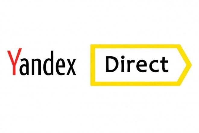Качественная настройка рекламной кампании в Яндекс.ДиректКонтекстная реклама<br>Профессионально создам рекламную кампанию: - Яндекс.директ Что входит в услугу по этому кворку: - Сбор семантического ядра по направлению (например, вы занимаетесь топливом, в вашем случае направлением будут являться все запросы связанные с «дизельным топливом», запросы относящиеся к «бензину», будут являться другим направлением) - Выборка целевых запросов - Сбор минус-слов - Создание релевантных объявлений - Загрузка компании в Яндекс.Директ - Прохождение модерации.<br>
