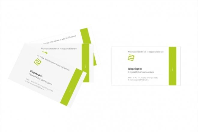 Сделаю визиткуВизитки<br>Дизайн визитки. В выполненный заказ входит: 01. Исходный векторный файл в формате *.cdr (Corel Daraw) (cmyk) 02. Графический файл *.jpg Сроки: 1-7 (зависит от сложности) Опыт более 16ти лет.<br>